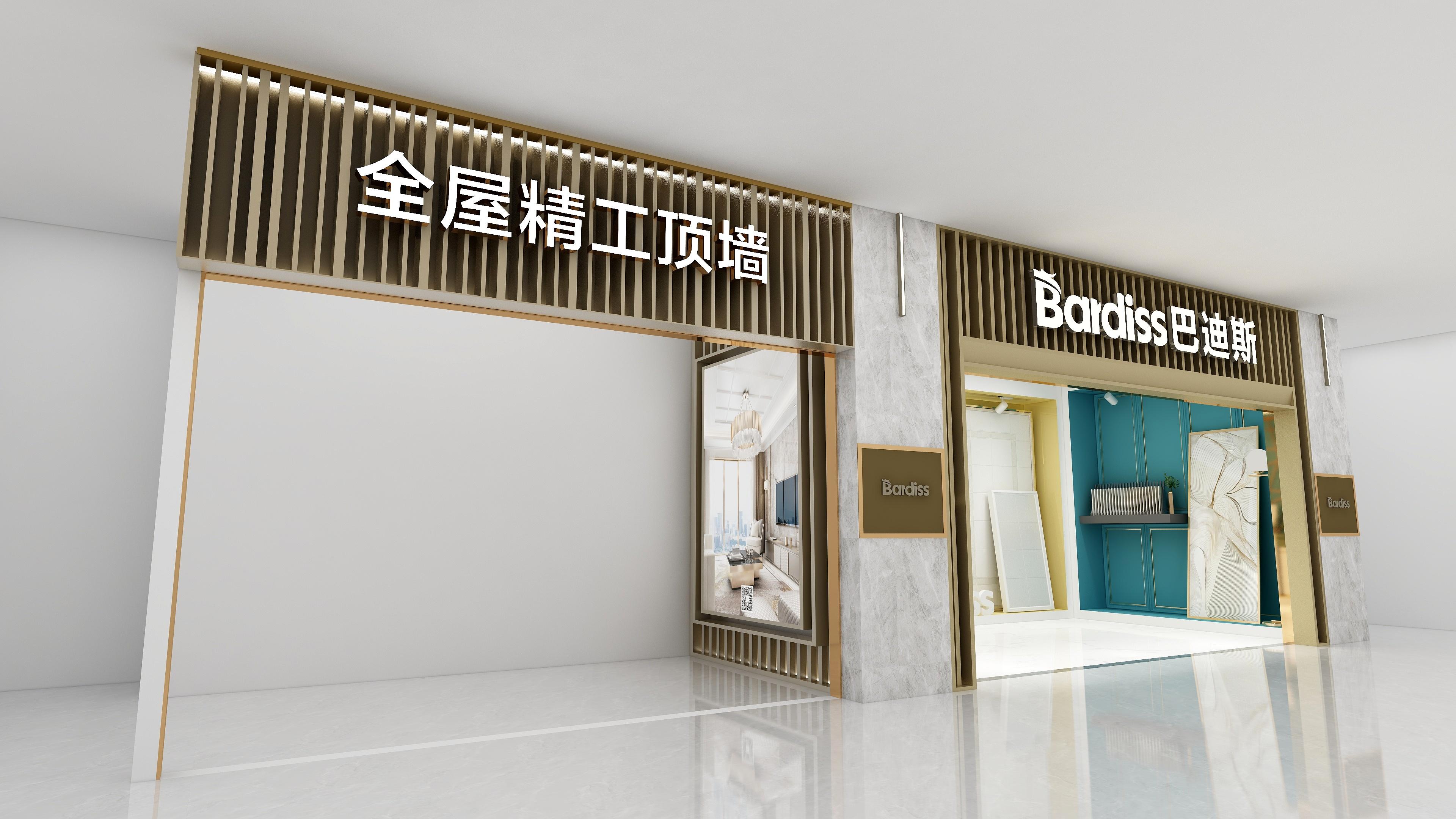 江苏盐城店●6代店 装修效果全景图