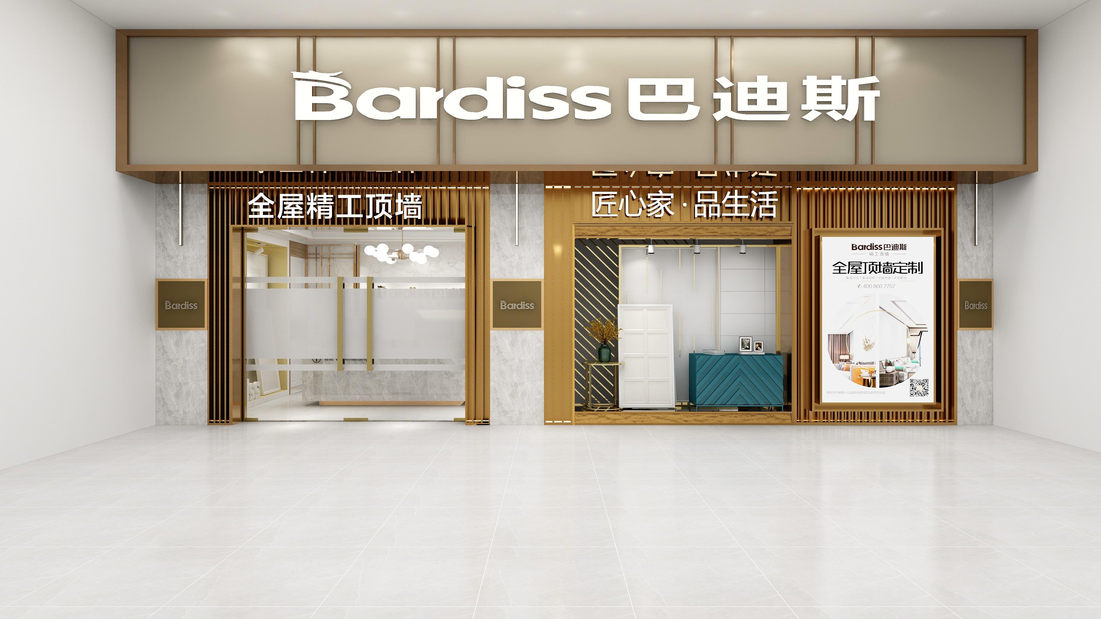 广西龙州●6代店 装修效果全景