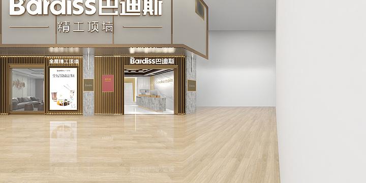 云南昆明●6代店|装修效果全景图